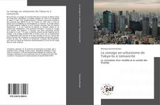 Обложка Le zonage en urbanisme de Tokyo-to à Lémancité