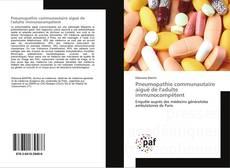 Pneumopathie communautaire aiguë de l'adulte immunocompétent的封面