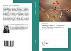 Bookcover of Manager dans la complexité