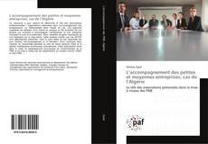 Обложка L'accompagnement des petites et moyennes entreprises, cas de l'Algérie