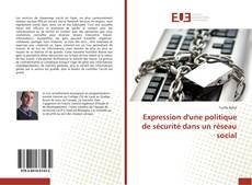 Expression d'une politique de sécurité dans un réseau social的封面