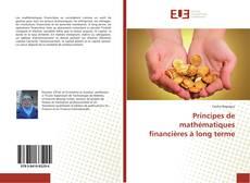 Обложка Principes de mathématiques financières à long terme