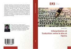 Bookcover of Interprétation et Traduction: entre le dire et l'écrire