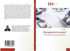 Обложка Management de projet