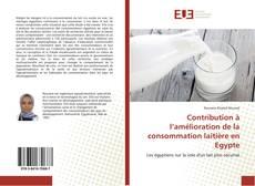 Portada del libro de Contribution à l'amélioration de la consommation laitière en Egypte