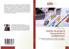 Bookcover of Gestion du projet & financement et budgétisation