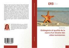 Ostéogénie et qualité de la nacre d'un bivalve des côtes tunisiennes的封面