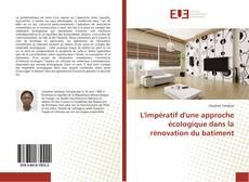 L'impératif d'une approche écologique dans la rénovation du batiment的封面