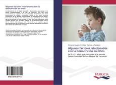 Bookcover of Algunos factores relacionados con la desnutrición en niños