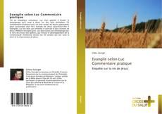 Evangile selon Luc   Commentaire pratique的封面