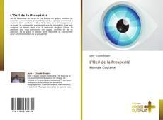 L'Oeil de la Prospérité的封面