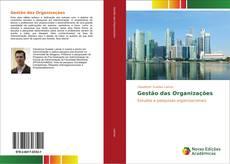Capa do livro de Gestão das Organizações