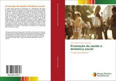 Portada del libro de Promoção da saúde e dinâmica social