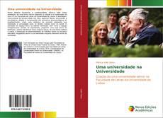Uma universidade na Universidade的封面
