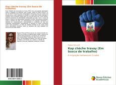 Capa do livro de Kap chèche travay (Em busca de trabalho)