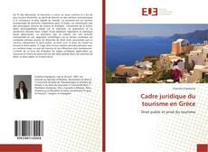 Cadre juridique du tourisme en Grèce的封面