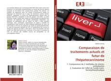 Обложка Comparaison de traitements actuels et futur de l'hépatocarcinome