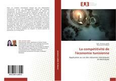 Bookcover of La compétitivité de l'économie tunisienne