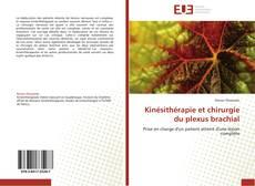 Обложка Kinésithérapie et chirurgie du plexus brachial