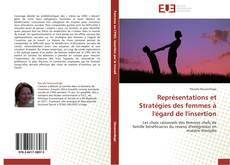 Обложка Représentations et Stratégies des femmes à l'égard de l'insertion