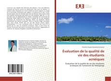 Copertina di Évaluation de la qualité de vie des étudiants acnéiques