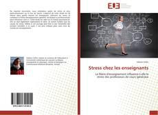 Stress chez les enseignants的封面