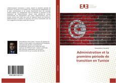 Bookcover of Administration et la première période de transition en Tunisie