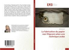 Bookcover of La fabrication du papier non filigrané selon une technique arabe