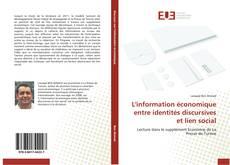 Обложка L'information économique entre identités discursives et lien social
