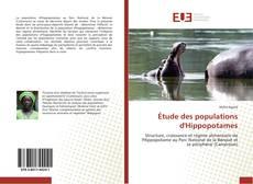 Bookcover of Étude des populations d'Hippopotames