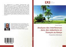 Buchcover von Analyses des interférences dans des rédactions en français au Kenya