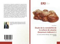 Bookcover of Étude de la rentabilité de la culture de sésame (Sesamum indicum L.)