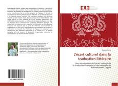 Bookcover of L'écart culturel dans la traduction littéraire
