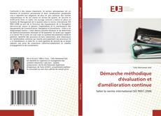 Обложка Démarche méthodique d'évaluation et d'amélioration continue