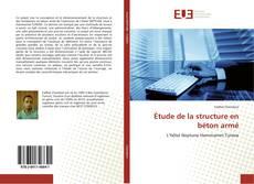 Borítókép a  Étude de la structure en béton armé - hoz