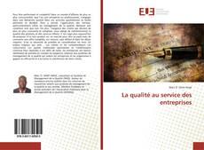 La qualité au service des entreprises的封面