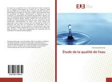 Capa do livro de Étude de la qualité de l'eau