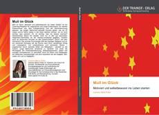 Bookcover of Mull im Glück
