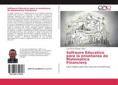 Обложка Software Educativo para la enseñanza de Matemática Financiera