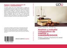 Portada del libro de Análisis y estudio comparativo de LAASSP y LAAAEBMEDOVER