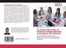 La tarea docente, el trabajo independiente y las guías de estudio的封面