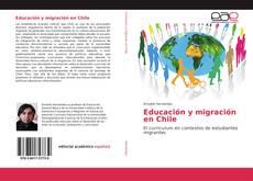 Educación y migración en Chile的封面