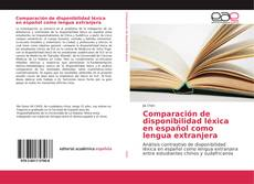 Portada del libro de Comparación de disponibilidad léxica en español como lengua extranjera