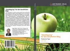 """Buchcover von """"Verpflegung"""" für den beruflichen Weg"""