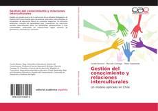Copertina di Gestión del conocimiento y relaciones interculturales