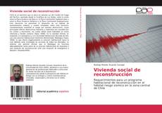 Portada del libro de Vivienda social de reconstrucción