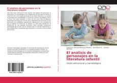 Buchcover von El análisis de personajes en la literatura infantil