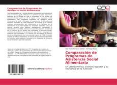 Обложка Comparación de Programas de Asistencia Social Alimentaria