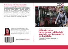 Обложка Método para determinar calidad de servicio del transporte en bicicleta