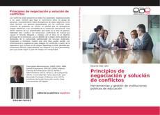 Principios de negociación y solución de conflictos的封面
